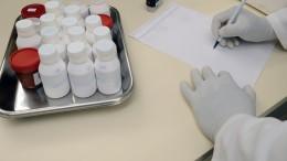 Laboratorio di analisi